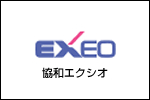 15_exio