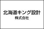 15_king