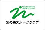 15_miyasupo