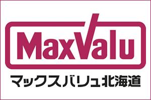 15_plas_maxv