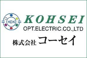 30_kosei
