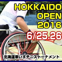 ba_open2016